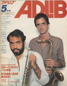 AdLib Cover 90s